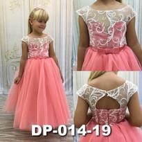 DP-014-19.jpg-nggid0215-ngg0dyn-500x400x