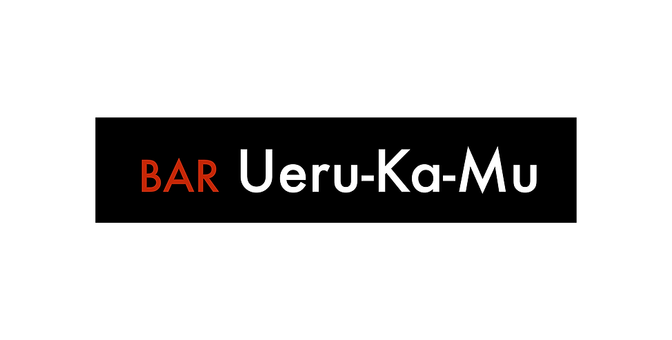 BarUerukamu Logo nbg.png