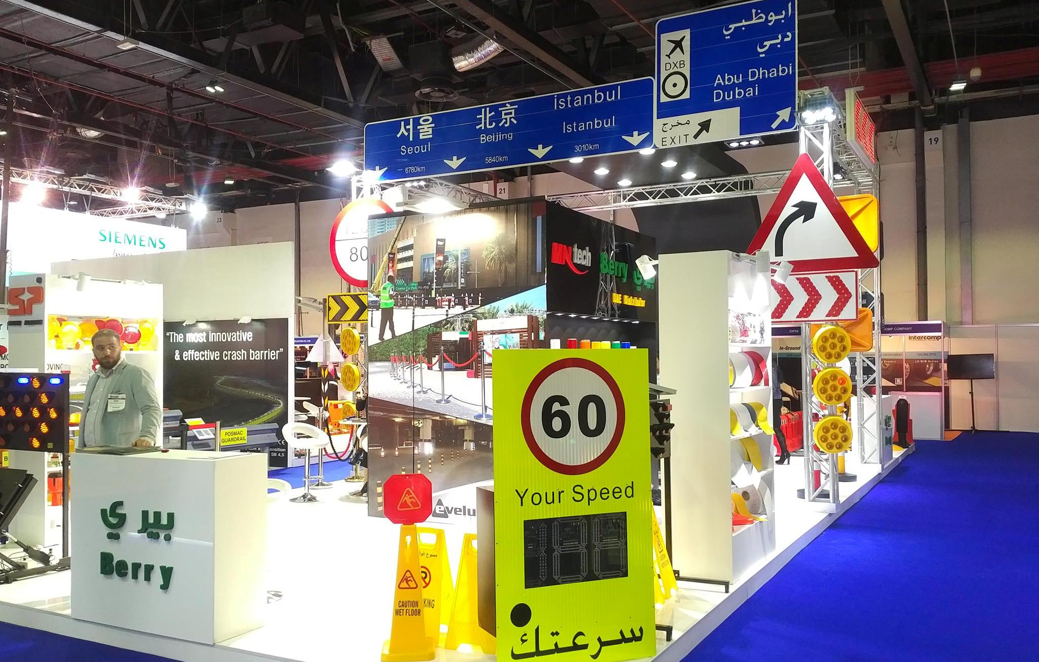 Traffic Safety Products | Dubai | BIRI Group مجموعة بيري