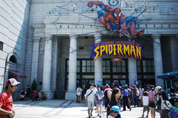 Spiderman Journey