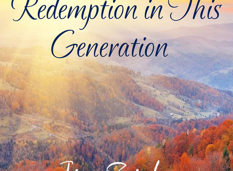 Look Up: Redemption in This Generation Re-published