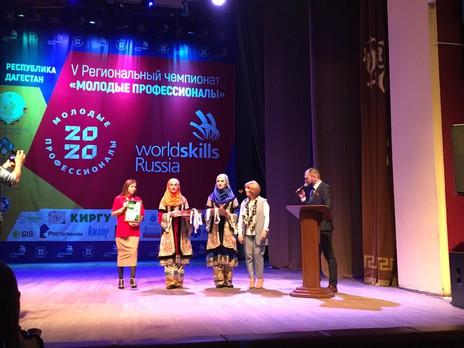"""Заур Аскендеров направил приветствие победителям V регионального чемпионата """"Молодые профессион"""