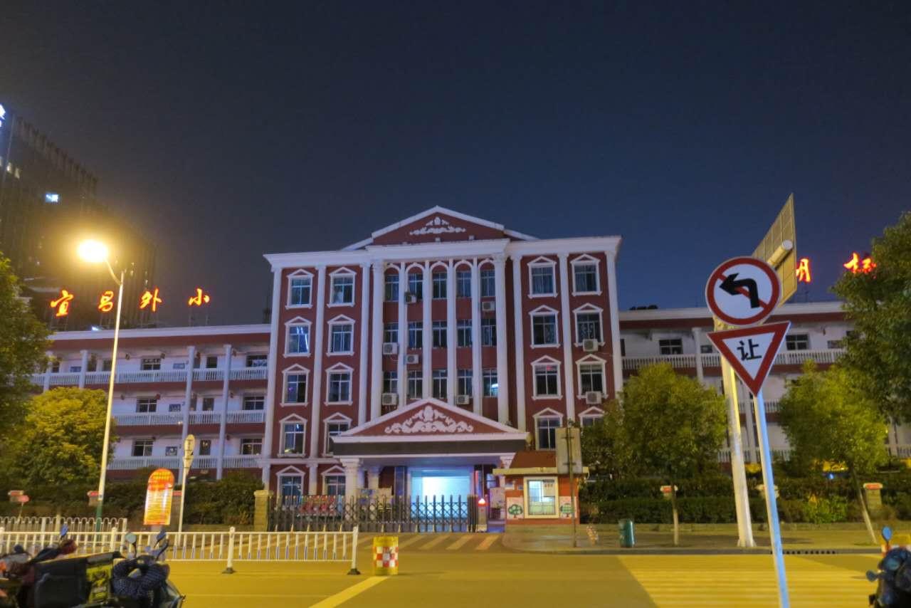 Wuhan bekapcsolódott