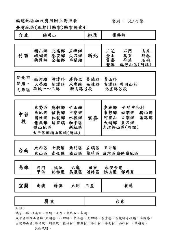 table03.jpg