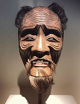 masque nô japon