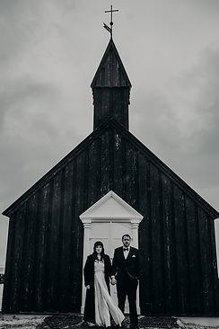 ICELAND_ELOPEMENT00204-129_websize.jpg