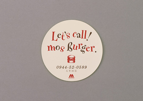 mosburger_8-08.jpg