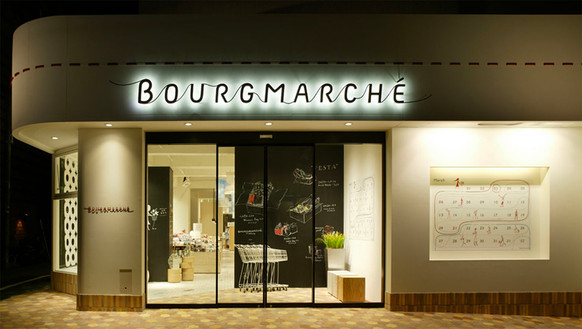 bourgmarche_11.jpg