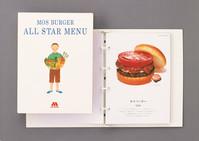 mosburger_8-06.jpg
