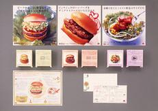 mosburger_8-18.jpg