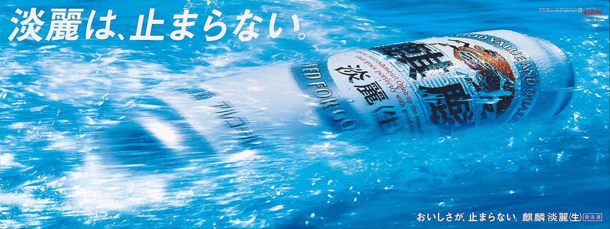 tanrei_25.jpg