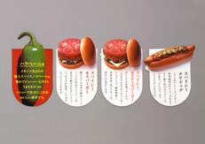 mosburger_8-30.jpg