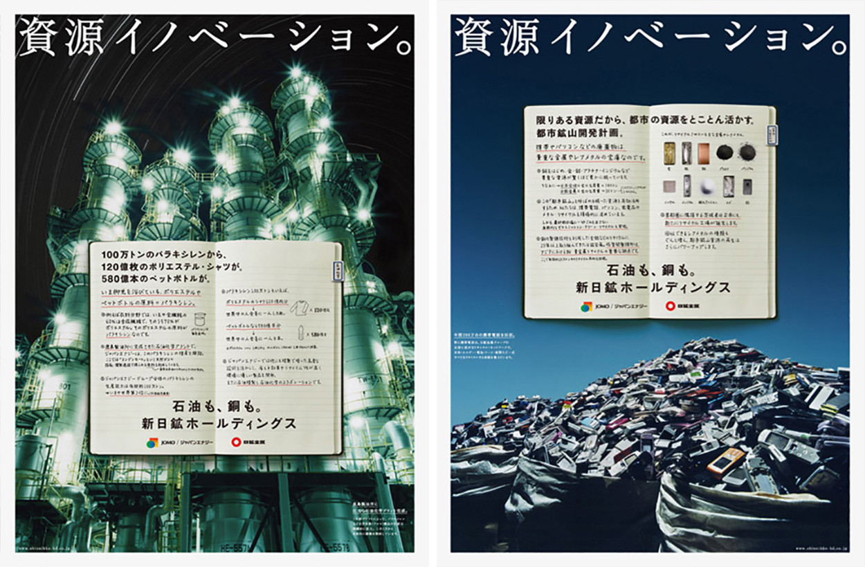 shn_04-2.jpg