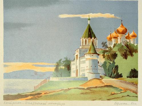 Бухман И.Г. «Кострома. Ипатьевский монастырь»