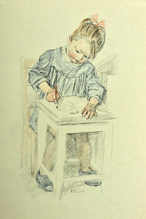 ПАХОМОВ Алексей Федорович «Я рисую»