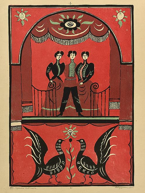 """Цветная литография """"Две черные птицы"""" - отличное приобретение для коллекционера, замечательный подарок и украшение интерьера"""