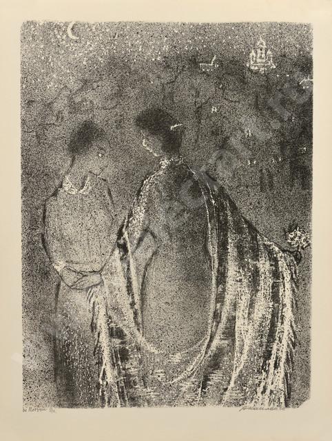 Каплан Анатолий Львович 1967 24 -Подруги- 620х470 литография selectart.ru.jpg