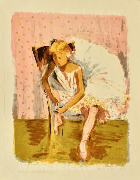 Балерина (на стуле)