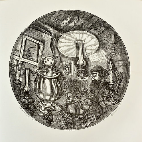Блинов В.Н. «Часовщик», литография