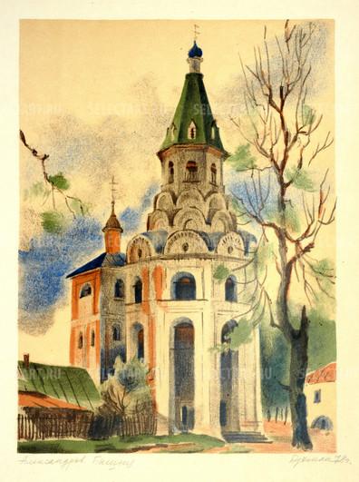Бухман И.Г. 1978 Александров. Башня