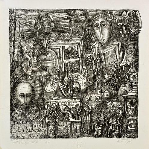 Литографии Блинова В.Н.  - отличное приобретение для коллекционера, замечательный подарок и украшение интерьера