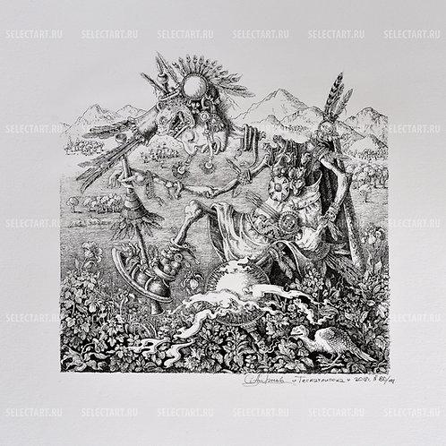 Азарнов Сергей Кириллович «Тескатлипока» - литография из серии «Боги  ацтеков»