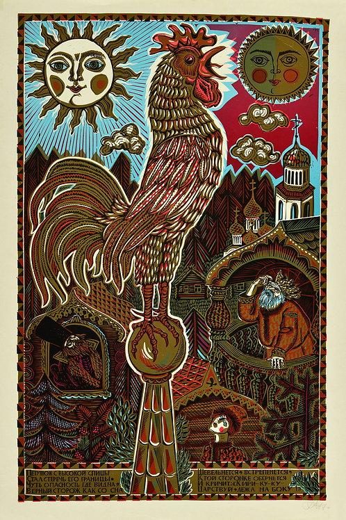 Литография ГЕТМАНСКОГО А. М. - редкое и отличное приобретение для коллекционера, замечательный подарок и украшение интерьера