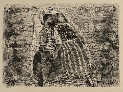 КАПЛАН А.Л. Иллюстрация к Шолом-Алейхем. «Стемпеню. 12 - Танец»