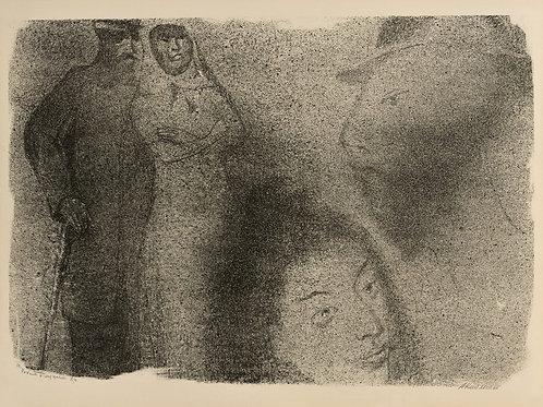 КАПЛАН А.Л. Иллюстрация к Шолом-Алейхем. «Стемпеню. 19 - Рохеле с мужем»