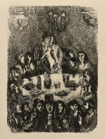 Каплан Анатолий Львович 1967 04 -Свадебный ужин- 620х470 литография selectart.ru.jpg