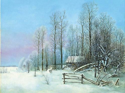 Азарнов Сергей Кириллович «Зима» - редкое и отличное приобретение для коллекционера