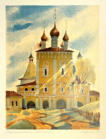 Бухман И.Г. 1980 Борисоглебский монастырь