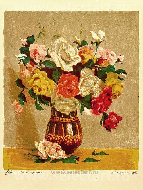 Гагарина Л.И. «Розы»
