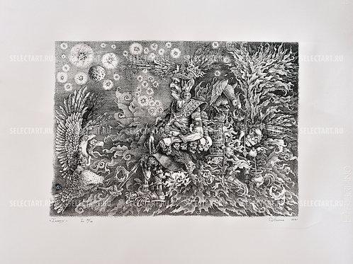Азарнов Сергей Кириллович «Тонатиу» - литография из серии «Боги  ацтеков»