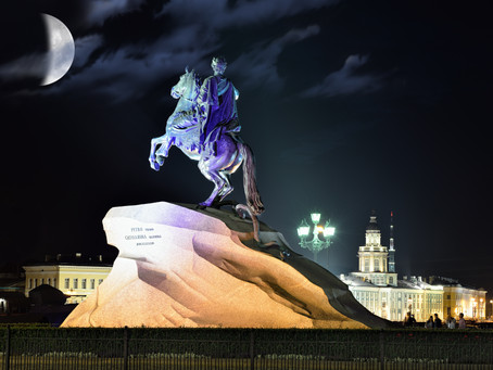 Санкт-Петербург. Городской пейзаж