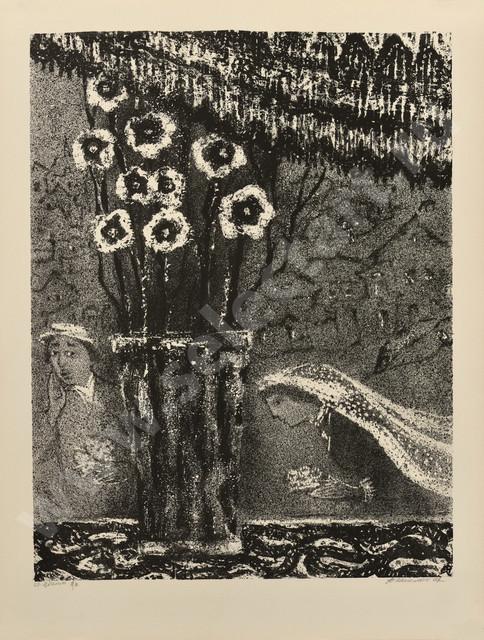 Каплан Анатолий Львович 1967 28 -Цветы- 620х470 литография selectart.ru.jpg