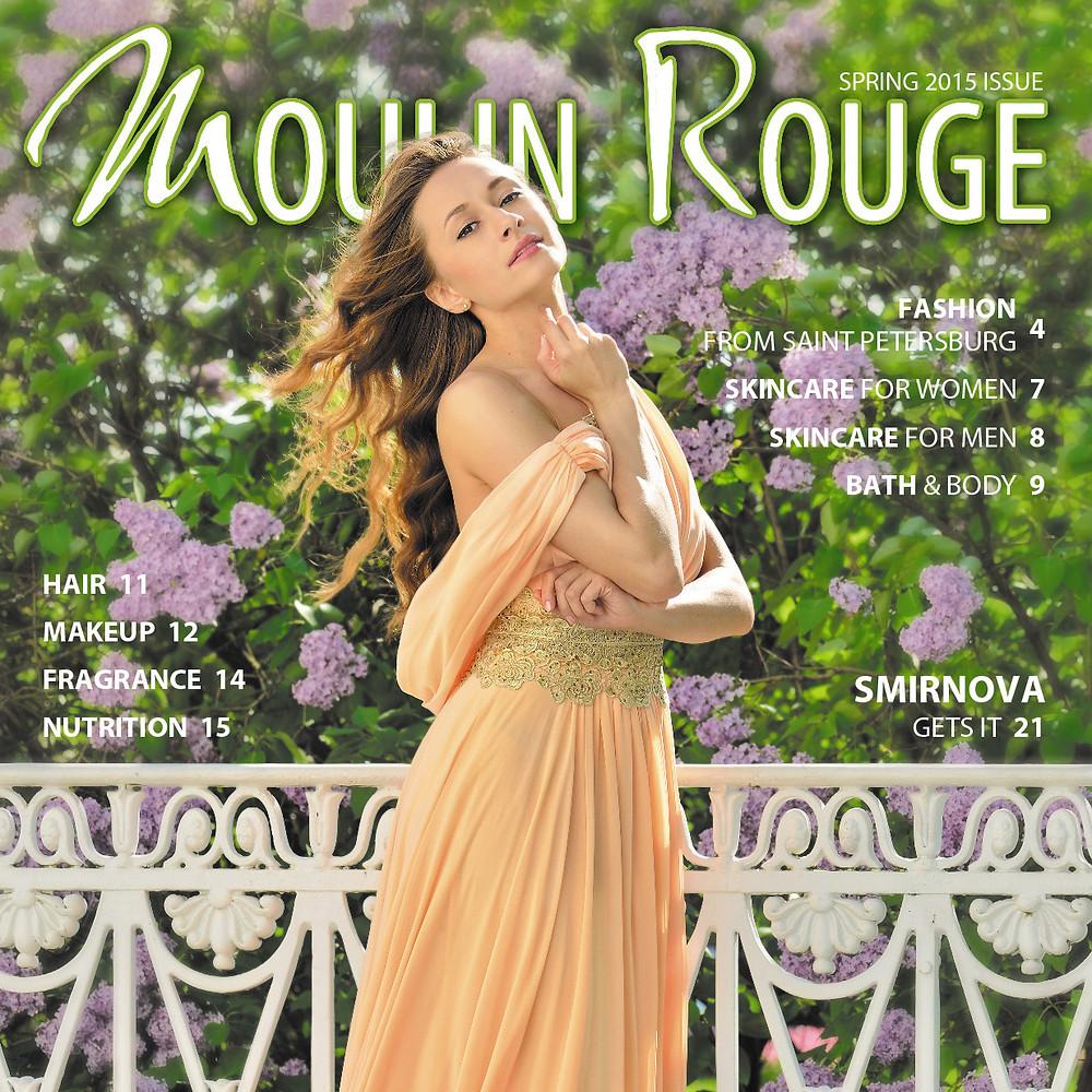 """Обложка журнала из Канады Для """"Moulin Rouge"""". Модель Надежда Смирнова. Фотограф Райкин Дмитрий. Коммерческая съемка"""