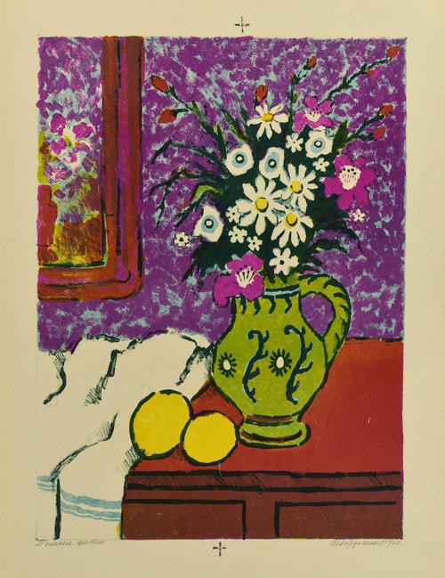 Ведерников В. 1961 -Полевые цветы- 525х410 310х425.jpg