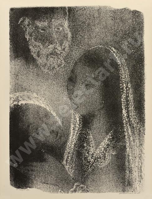 Каплан Анатолий Львович 1967 25 -Скорбь- 620х470 литография selectart.ru.jpg