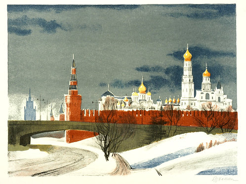 Бухман И.Г. «Кремль»