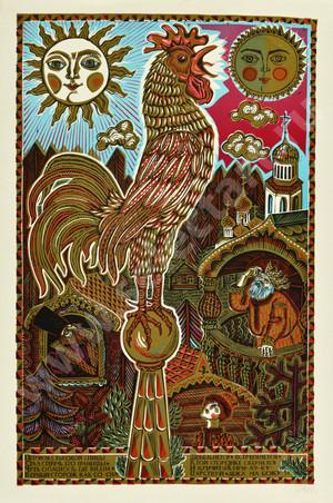 Гетманский А. 1977 -Золотой петушок 560х360