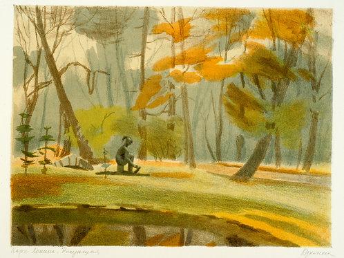 Бухман И.Г. «Парк Ленина. Рисующая»
