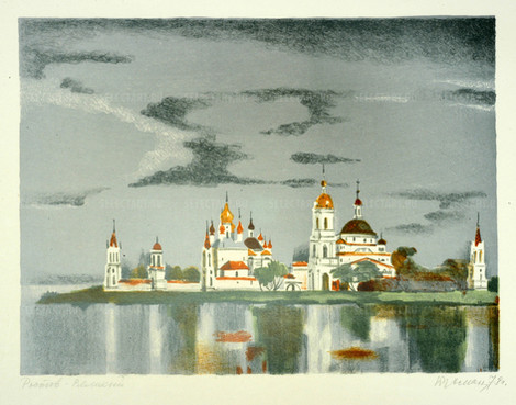 Бухман И.Г. 1979 Ростов Великий