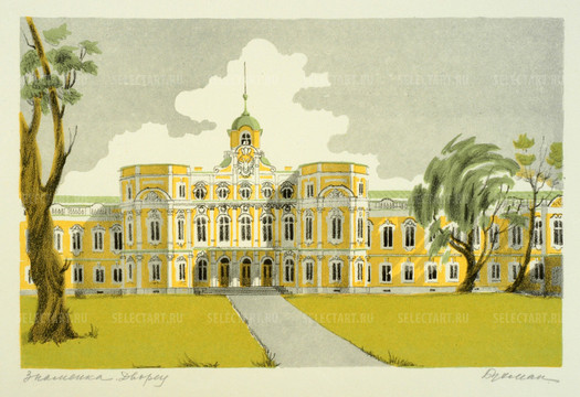 Бухман И.Г. 1970-80 ые Знаменка. Дворец