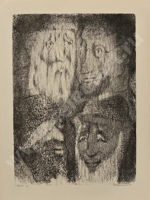 Каплан Анатолий Львович 1967 05 -Сваты- 620х470 литография selectart.ru.jpg