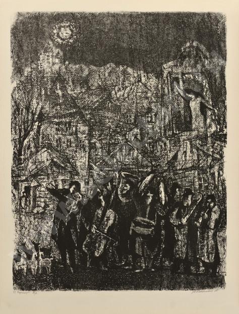 Каплан Анатолий Львович 1967 27 -Серенада- 620х470 литография selectart.ru.jpg