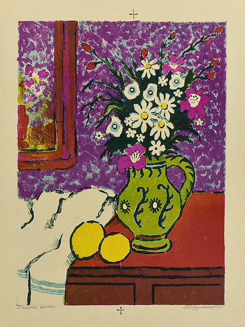 """Цветная литография """"Полевые цветы"""" - отличное приобретение для коллекционера, замечательный подарок и украшение интерьера"""