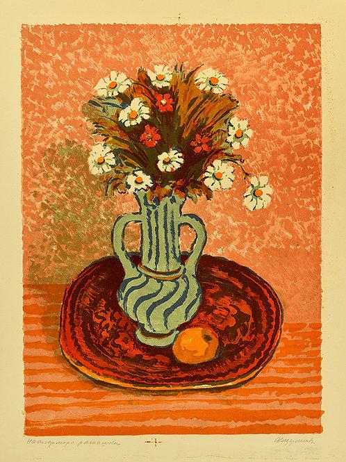 """Цветная литография """"Натюрморт ромашки"""" - отличное приобретение для коллекционера, замечательный подарок и украшение интерьера"""