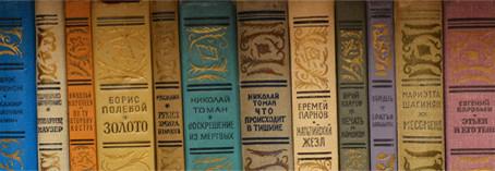 «Библиотека приключений и научной фантастики» или «Золотая рамка»