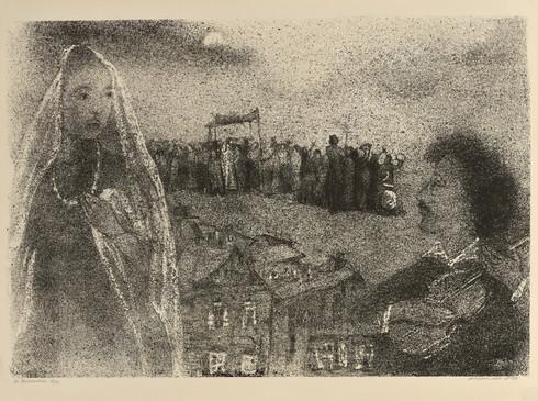 Каплан Анатолий Львович 1967 22 -Венчание- 620х470 литография selectart.ru.jpg